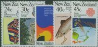 NZ SG1303-7 Commemorations set of 5